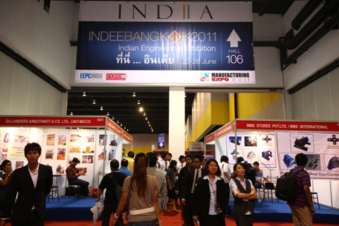 Another view of India Pavilion