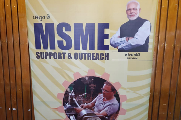 EEPC India Ahmedabad office present in Rajkot MSME Support and Outreach programme