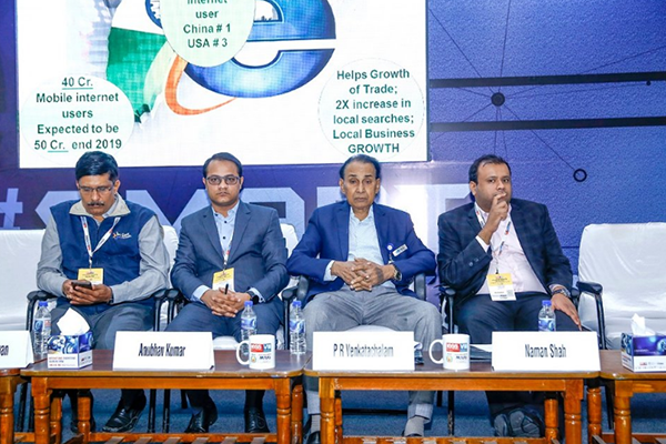 "Amongst the dignitaries present in the Session on E-Marketplace was held over the last day of the three day IESS (an EEPC India`s Annual Show), Mr. P. R. Venkatachalam, Working Committee Member, EEPC India (third from left) had given the Welcome Address at the inaugural session. On his right, Mr. Anubhav Kumar, Business Development Advisor, Alibaba; Mr. Ramesh Mahadevan, Business Facilitator for Tamil Nadu & Pondicherry Government e-Marketplace (GeM) and left Mr. Naman Shah, Co-founder, NowPurchase ""Simplifying Industrial Procurement Using Technology""."