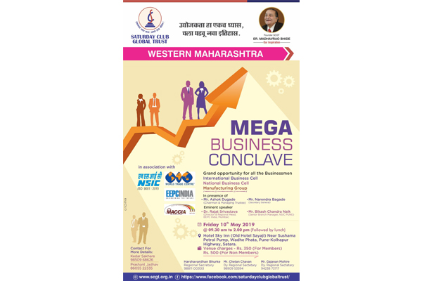 EEPC India at Mega Business Conclave
