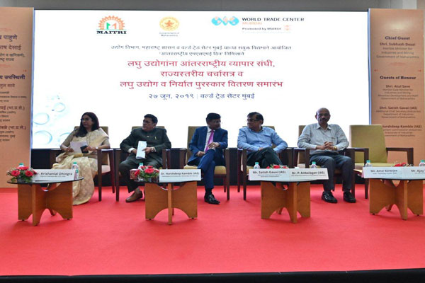 Mr K L Dhingra, Regional Chairman (WR), EEPC India is speaking at the MSME panel discussion organised by Maharashtra  Govt. followed by State awards  ceremony.