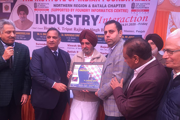 EEPC India, Sr Dy Director, Dr Surendar Singh delivered a talk on export opportunities for Foundry exporters in international market at an Industry interaction organized by Indian Institute of Foundrymen Batala, Punjab and in front of Mr Tripat Rajinder Singh Bajwa, Hon`ble Minister of Punjab. He also delivered a talk on export opportunities for Foundry exporters in international markets.