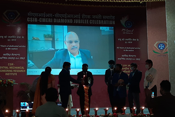 """Inauguration of the Industry Meet 2021 on """"Self-reliant India"""" organised by CSIR-CMERI (Central Mechanical Engineering Research Institutue), Durgapur, West Bengal on the occasion of their Diamond Jubilee Celebration."""